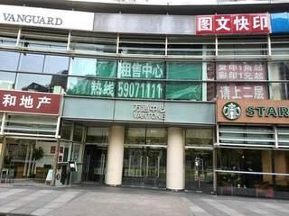 写字楼 商铺 商场 广告