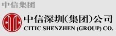 中信深圳集团公司