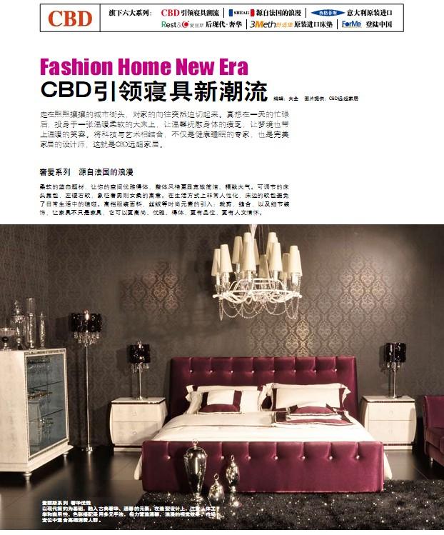 深圳市CBD远超家具用品有限公司